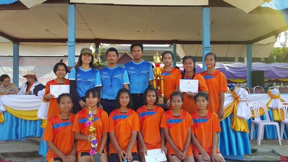 รางวัลชนะเลิศ กีฬาวอลเลย์บอลหญิง ระดับเขตพื้นที่การศึกษา