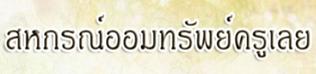 http://www.lt-coop.com/